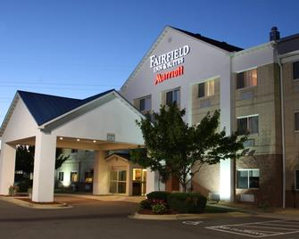 Fairfield Inn and Suites by Marriott Minneapolis Eden Prairie - Eden Prairie - Building