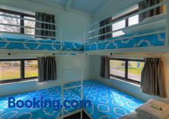Eden Gateway Holiday Park - Иден - Спальня