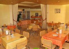 Inter-Hotel Beaune La Closerie - Beaune - Restaurant