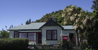 The Station House Motel - Collingwood