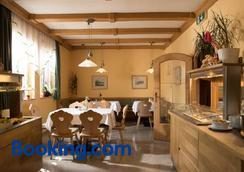 Hotel Restaurant Schachenwald - Unterpremstatten - Restaurant