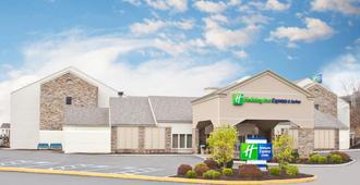 Holiday Inn Express Hotel & Suites Pittsburgh Airport, An IHG Hotel - פיטסבורג