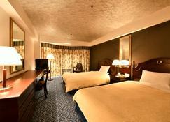 Rose Hotel Yokohama - Yokohama - Chambre