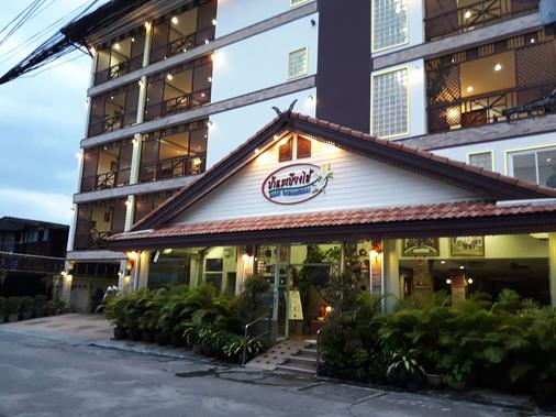 Baan Rabiang Mai Maesot Hotel - Mae Sot - Edificio