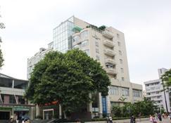 Lavande Hotel Gz Pazhou Branch - Quảng Châu - Toà nhà
