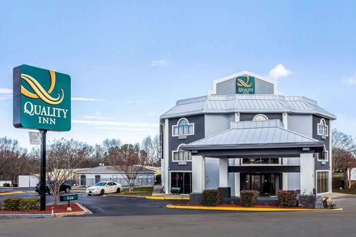 Quality Inn and Suites - Salisbury - Building