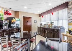 Quality Inn and Suites - Salisbury - Restaurant