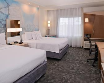 Courtyard by Marriott Toledo North - Toledo - Bedroom