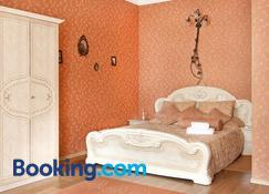 Basseynaya Apart Hotel - Kyiv - Bedroom