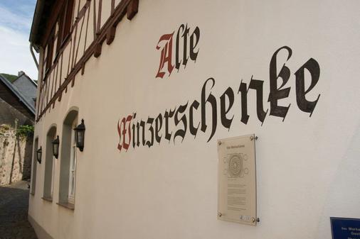 Alte Winzerschenke Ferienweingut - Cochem