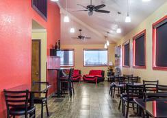 Quality Inn - Lamar - Restaurant