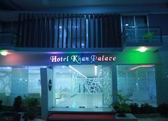 Hotel Khan Palace - Kuakāta - Building