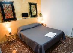 Affittacamere Passarelli 9 - Matera - Bedroom