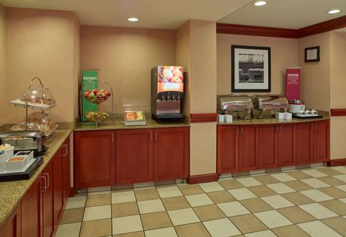 Hampton Inn & Suites North Conway - North Conway - Buffet