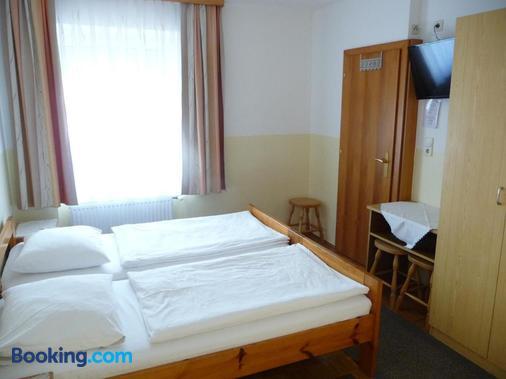 Frühstückspension Kölich - Klagenfurt - Bedroom