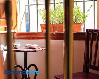 Casa Rural Llana 12 - Guadalupe - Bedroom
