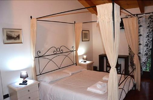 Ai Tre Portoni - Trento - Phòng ngủ