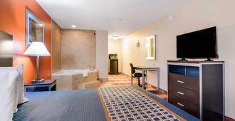 Americas Best Value Inn & Suites Mableton Atlanta - Mableton - Bedroom