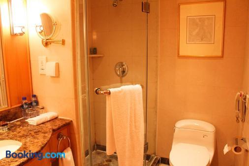 The Presidential Beijing - Beijing - Bathroom