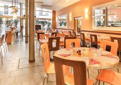 圖盧茲馬塔比奧火車站宜必思酒店 - 土魯斯 - 圖盧茲 - 餐廳