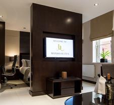 海德羅大廈套房酒店 - 里茲