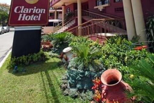 Clarion Hotel San Pedro Sula - San Pedro Sula - Building