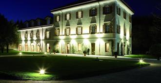 Art Hotel Varese - Varese