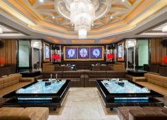Crowne Plaza Zhanjiang - Zhanjiang - Lounge