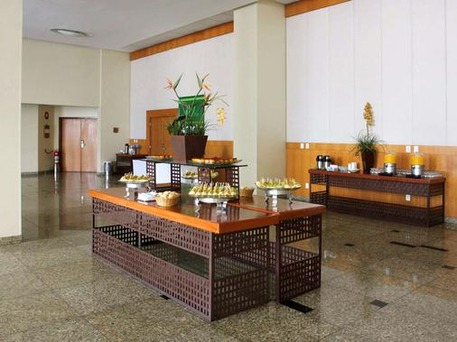 Mercure Belo Horizonte Lourdes Hotel - Belo Horizonte - Business centre