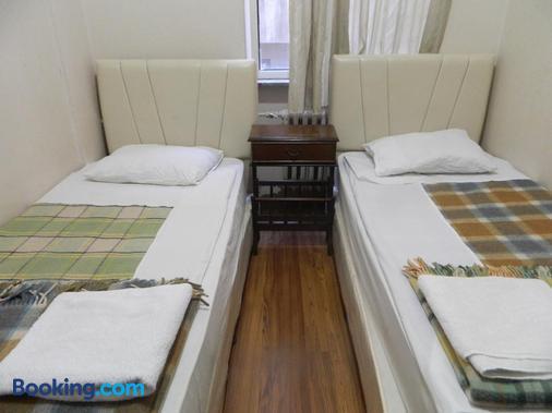 Hotel Hoyuk - Istanbul - Bedroom