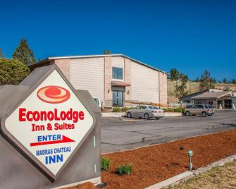 Econo Lodge Inn & Suites Madras Chateau Inn - Madras - Gebouw