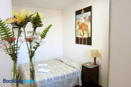 Duas Nacoes Guest House - Porto