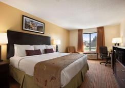 Ramada by Wyndham Wisconsin Dells - Wisconsin Dells - Phòng ngủ