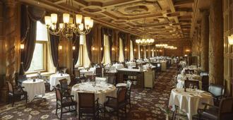 蘇維塔之家 - 聖莫里茲 - 聖莫里茨 - 宴會廳