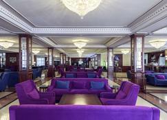 Radisson Hotel, Astana - Nur-Sułtan - Hol