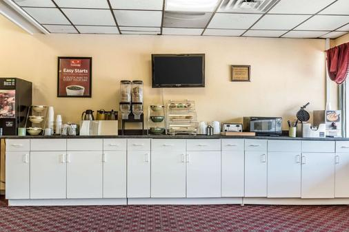 Econo Lodge Airport - Reading - Buffet