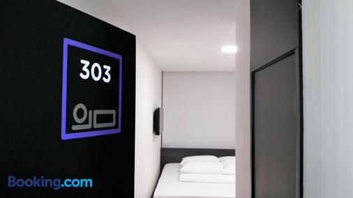 Yu Smarthotels - Guayaquil - Bedroom