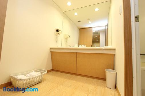 Hotel Mielparque Kumamoto - Kumamoto - Bathroom