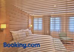 Ada Suites Nisantasi - Istanbul - Spa