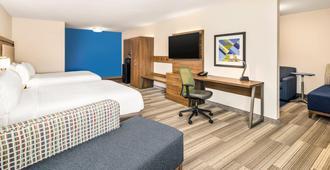 Holiday Inn Express Ft. Lauderdale Cruise-Airport - פורט לודרדייל - חדר שינה