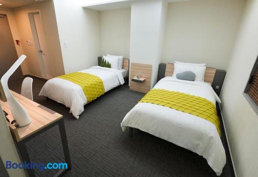 Metro Hotel - Seúl - Habitación