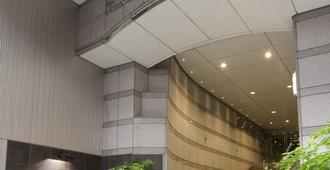 Hotel Premium Green Plus - Sendai - Edificio