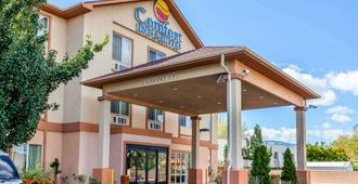 Comfort Inn & Suites Airport Convention Center - Reno