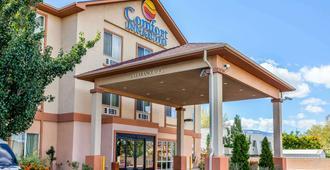 Comfort Inn & Suites Airport Convention Center - Reno