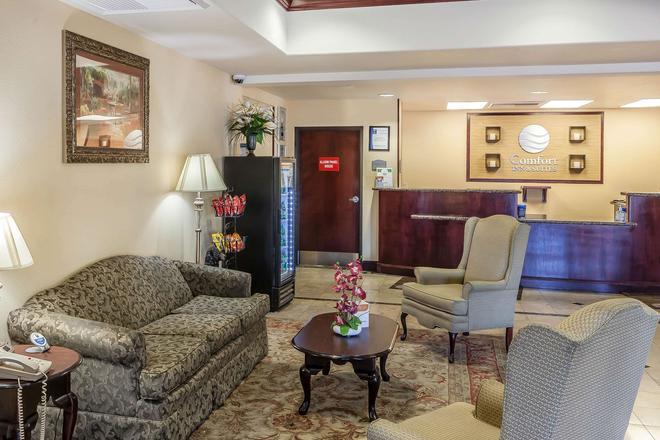 機場凱富套房酒店 - 雷諾 - 里諾 - 大廳