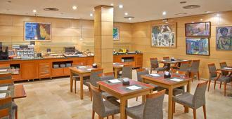 NH Sport - זראגוזה - מסעדה