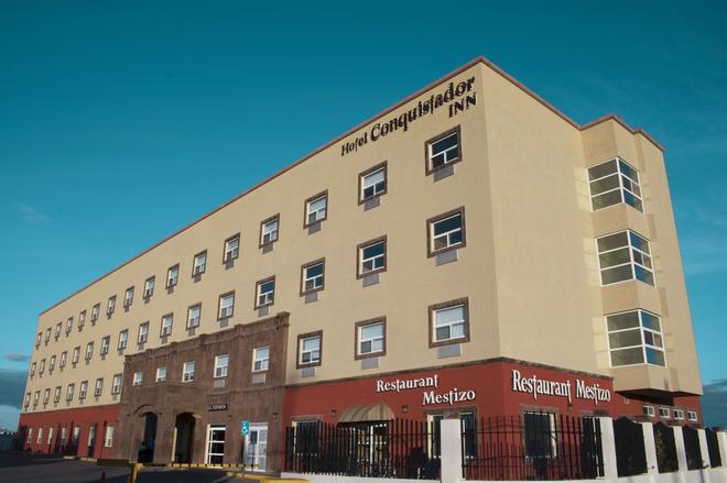 征服者酒店,由美國領事館管理 - 華雷斯城 - 華雷斯 - 建築