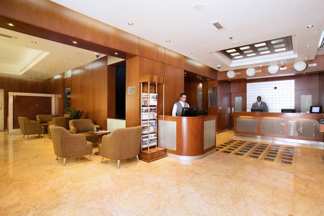 Al Rawda Arjaan By Rotana - Abu Dhabi - Front desk