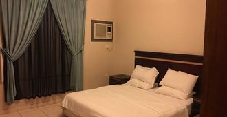 Dar Ajwaa Furnished Units 2 - Taif