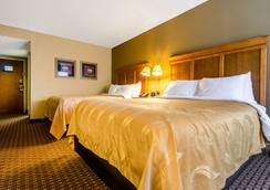 Quality Inn Lumberton - Lumberton - Bedroom